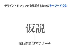 Index008001
