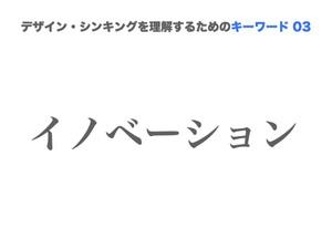 Index009001